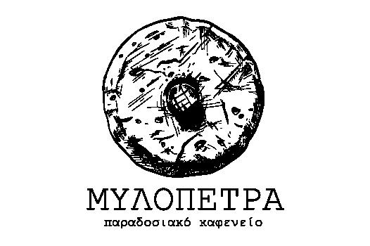 milopetra