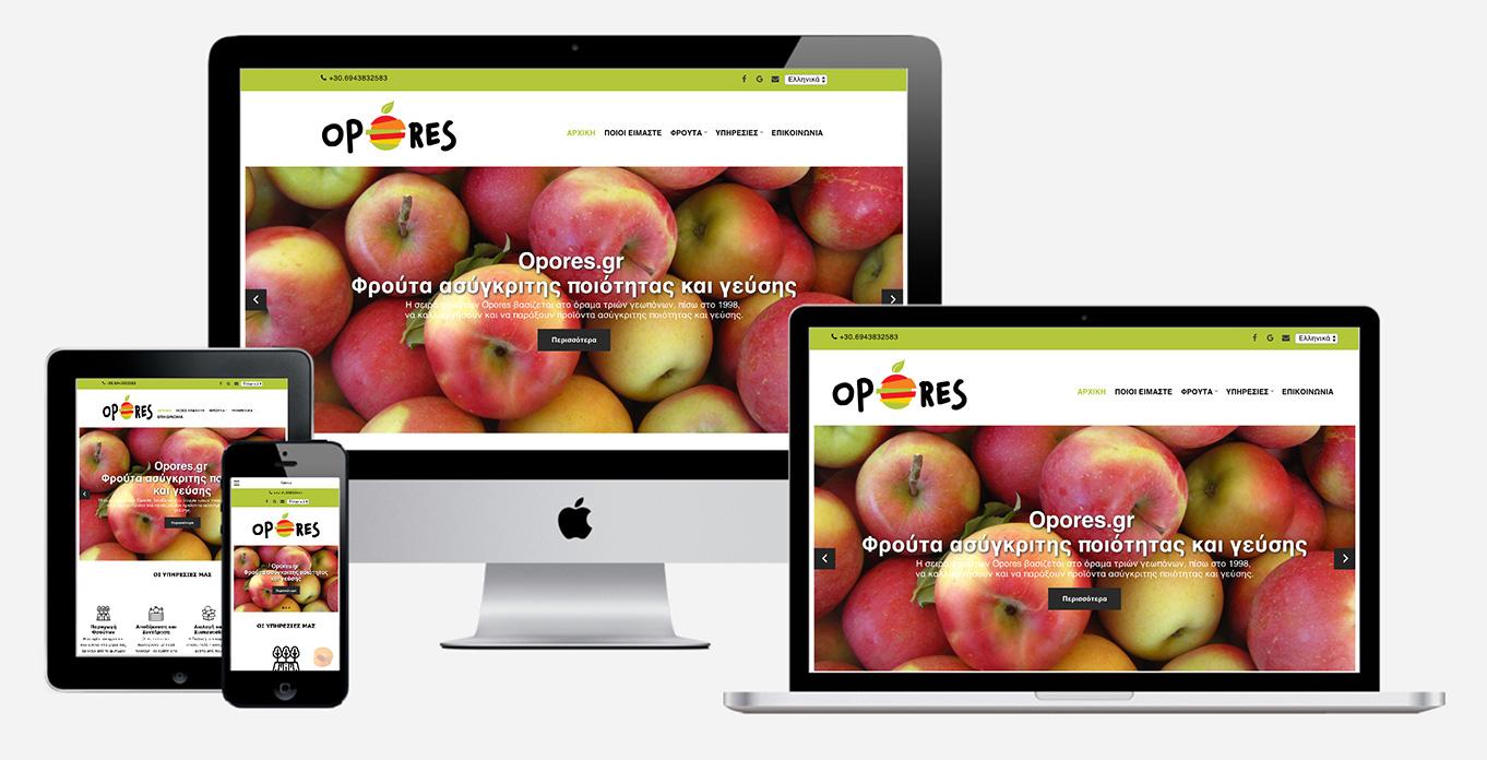 Opores.gr website