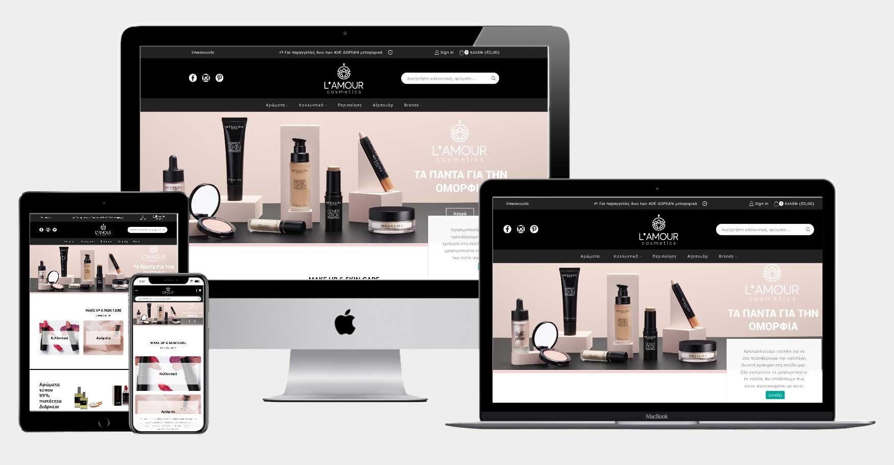 www.lamourcosmetics.gr/
